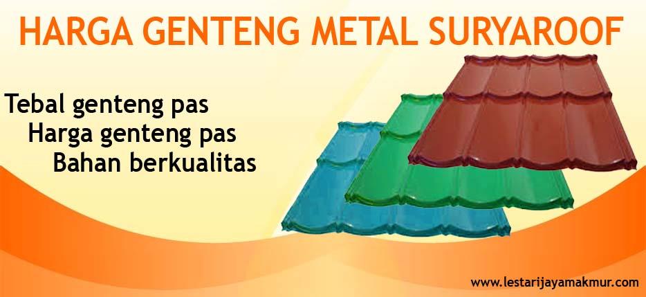 harga genteng metal suryaroof